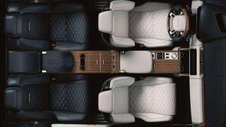 Range Rover připravuje do Ženevy limitovanou edici SV Coupé