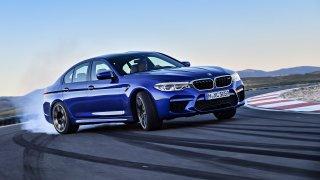 BMW M5 2018 First Edition