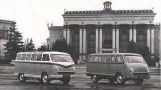 VDNCh 1961
