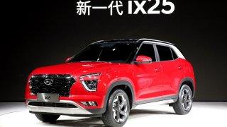 Nový Hyundai Sonata a ix25 v Šanghaji