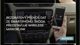 Atraktivnější a přehlednější. Aplikace Škoda Media Services dostala nový design a nové funkce.