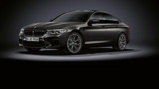 BMW M5 Edition 35 Jahre 2