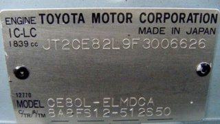 výrobní štítek