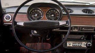 Seat 124 - 1970