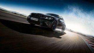 Závodní technologie a výrazný design. BMW M2 Coupé Edition Black Shadow.