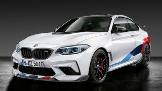BMW M2 Competition M Peformance