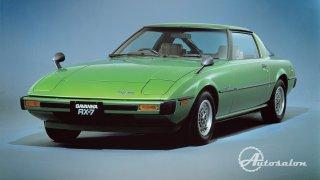 Mazda Cosmo Sport ( 1967 ) 4