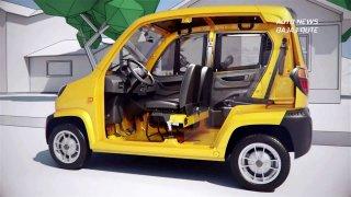 Autonews: Bajaj Qute, auto z 3D tiskárny XEV, elektromobil Baojun, studie Škoda Vision IN, Rivian