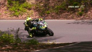 Recenze motocyklu CFMOTO 300SR