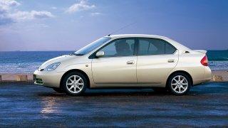 Toyota Prius se zrodila v roce 1997.