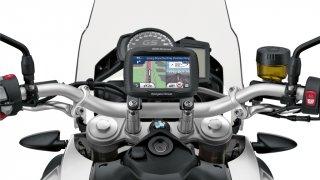 BMW Motorrad - digitální příslušenství