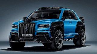 Aurus Senat Larte Design: Tuning ruské prezidentské limuzíny boří všechny hranice