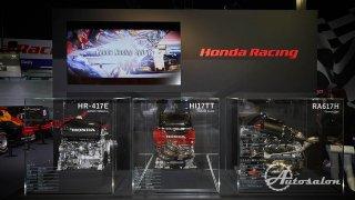 Honda Racing motory