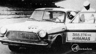 Ford Taunus 12M P4 3