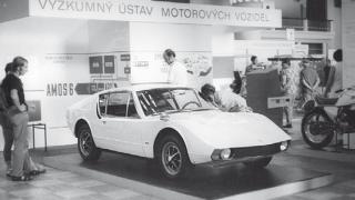 ÚVMV 1100 GT