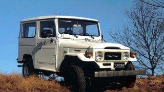 Toyota Land Cruiser J40